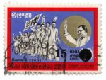Ceylon 1971 Stamps 0f 1969-1970 Surcharged with New Value – 5 December – 15 Cents – Multicolored