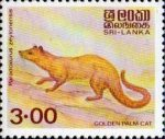 1981 Animals – Golden Palm Cat – Paradoxurus zeylonensis – 10 February – 3.00 Rupees – Multicolored