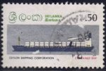 1983 Ships of the Ceylon Shipping Corporation – Container Ship – 1 March – 0.50 Rupees multicoloured