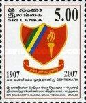 Sri Lanka 2007 The 100th Anniversary of the Matale Sri Sangamitta Balika Maha Vidyalaya School – Rs 5.00