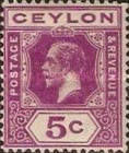 Ceylon 1911- 1925 King George V – Five Cents – 1 November – Lilac
