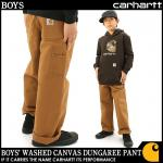 Boys Washed Canvas Dungaree Pant – Carhartt
