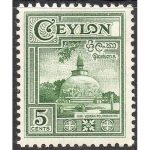 Ceylon 1950 Kiri Vihara Polonnaruwa – 4 February – Five (5) Cents – Green