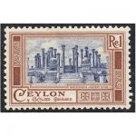 Ceylon 1950 Madirigirya Ancient Ruins – 4 February – One Rupee – Brown/Dark Blue