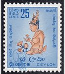 Ceylon 1958 -1959 Sigiriya Fresco – Twenty Five Cents – Ultramarine Yellowish Orange