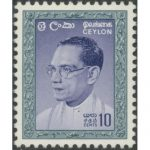 Ceylon 1964 Solomon Bandaranaike, 1899-1959 – 1 July – 10 Cents – Grey Violet Blue