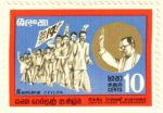 Ceylon 1970 Victory March – 25 September – 10 Cents – Red Purple