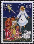Sri Lanka 2003-11-30 Christmas 2003 16.50 Rupees