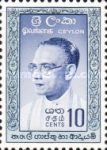 Ceylon 1961 Solomon Bandaranaike, 1899-1959 – 8 January – 10 Cents – Blue Green Violet