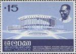 Ceylon 1973 Opening of Bandaranaike Memorial Hall 17 May – 15 Cents – Blue Grey