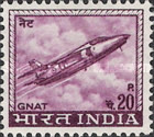 India 1967 -1974 Local Motifs 20P Stamp – Pinkish Purple