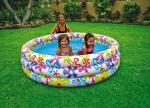 Intex Multicolor Three Ring Pool – 56440NP