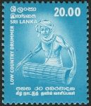 Sri Lanka 2001 Low Country Drummers – 8 November 20.00 (R)