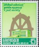 Sri Lanka 1978 Election of New President – 4 February – 15 Cents – Multicolored