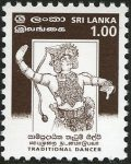 Sri Lanka 1999 Traditional Dancer – 3 February – 1.00 Rupee