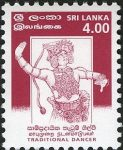 Sri Lanka 1999 Traditional Dancer – 3 February – 4.00 Rupees