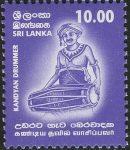 Sri Lanka 2001 Kandyan Drummers – 8 November – 10.00 Rupees