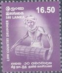 Sri Lanka 2003 Low Country Drummer – Surcharged – 17 February – 16.50 Rupees