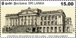 Sri Lanka 2012-09-11 Colonial Buildings Of Sri Lanka – Old Parliament Stamp – Rs 15.00