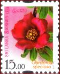 Sri Lanka 2016-10-07 Flowers of Sri Lanka – Gordonia Speciosa Stamp – Rs 15.00