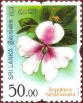 Sri Lanka 2016-10-07 Flowers Of Sri Lanka – Impatiens Henslowiana Stamp – Rs 50.00
