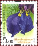 Sri Lanka 2016-10-07 Flowers Of Sri Lanka – Rhynchoglossum Notonianum Stamp – Rs 5.00