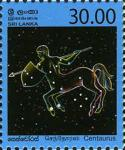 Sri Lanka 2007-10-09 Constellations – Centaurus Stamp – Rs 30.00