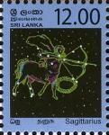 Sri Lanka 2007-10-09 Constellations – Sagittarius Stamp – Rs 12.00