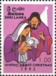 Sri Lanka Stamp 1992 Christmas 17 November 1.00 Rupee
