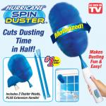 Hurricane Electric Motorised Spin Duster™ Cleaner