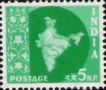 India 1957 -1958- Map of India- 5 NP (Nepalese) – Light Green