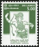 Sri Lanka 1999 Traditional Dancer – 3 February – 5.00 Rupees