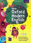 New Oxford Modern English : Course Book Class 5 – David Horsburgh