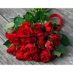 Red Roses Bouquet Arrangement