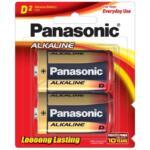 Panasonic Alkaline D-Size Battery 2 PCS – LR20T/2B