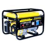 Firemen 2400W Petrol Generator – SPG2500