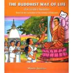 The Buddhist Way of Life For Grade 1 Students Book 1