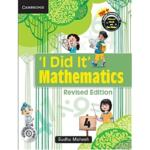 I Did It Mathematics Level 4 Students Book with CD-ROM