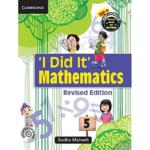 I Did It Mathematics Level 5 Students Book with CD-ROM