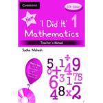 I Did It Mathematics Teachers Manual 1